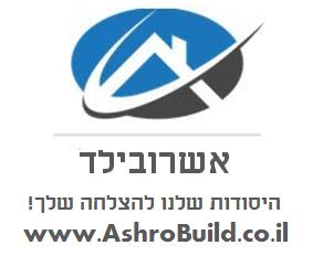 למכירה בניין בשלמות (כמעט) בירושלים